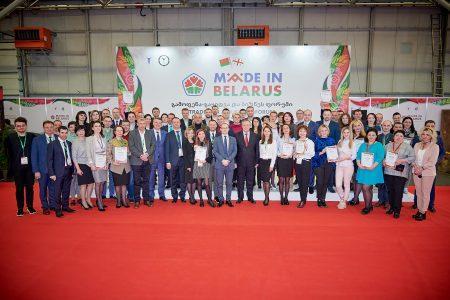 """Белорусская выставка """"Made in Belarus"""" в Грузии"""