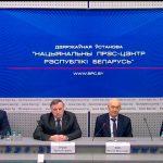 Пресс-центр НАН РБ