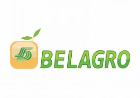 БЕЛАГРО-2020