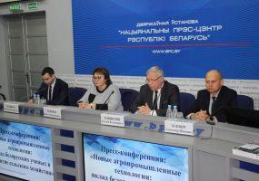 Состоялась пресс-конференция, посвященная вкладу белорусских ученых в развитие сельского хозяйства