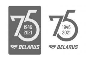 "ОАО ""МТЗ"" 75"