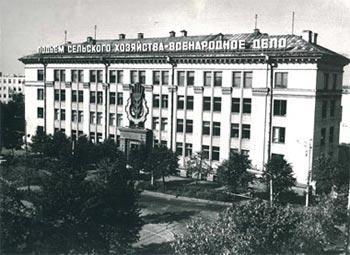 Историческая фотография здания Центра