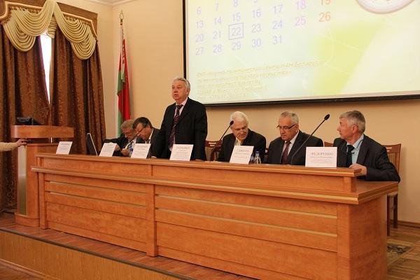 Итоги работы Международной научно-технической конференции